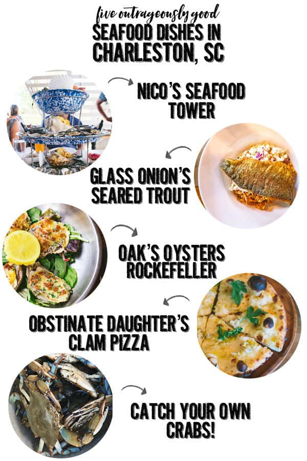 five seafood dishes in charleston